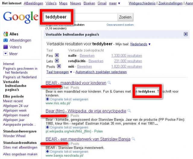 Wyszukiwanie wielojęzyczne - Waga przypisywana tytułom
